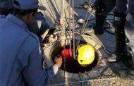 Funcionário da Prefeitura de Caratinga fica preso em galeria e é resgatado pelos bombeiros