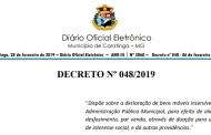 Prefeitura de Caratinga realizará leilão de bens inservíveis